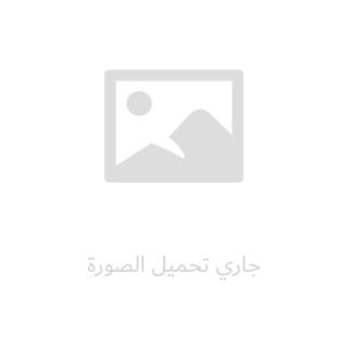 صرار حائل - خلطة الفلفل الاحمر والبهارات المشكلة - الحجم الصغير